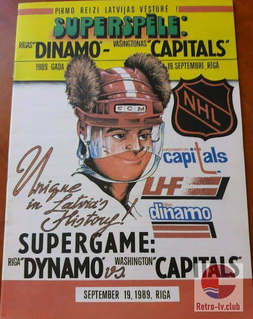 """Журнал, посвящённый игре """"Washington Capitals"""" с """"Динамо"""" Рига"""