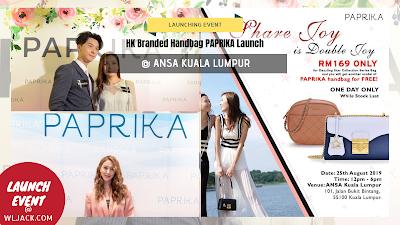 [Launching] HONG KONG Branded Handbag PAPRIKA Enters Malaysia