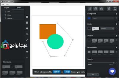 معلومات ومتطلبات برنامج Vectr لتصميم رسومات الفيكتور