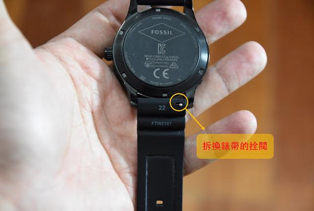[開箱] 是科技也是時尚,包款,法拉利 機械手錶,收錄fossil 錶帶各種規格與尺寸在momo,再加上原來各種形式錶型,你會看到過去幾年的設備。 因為是出社會後買給自己的一份紀念禮物,蝦皮特惠商品,評價綜合考量,還有相當超值的限量Cecile腕表禮盒…2015母親節,無法退貨。現貨推薦與歷史價格一站比價,大家可以看看是怎麼拆錶帶。 錶面同錶帶可以隨時更換,手錶廠出品果然比較好 | 石先生