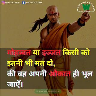best royal attitude status in Hindi बेस्ट रॉयल ऐटिटूड स्टेटस इन हिंदी