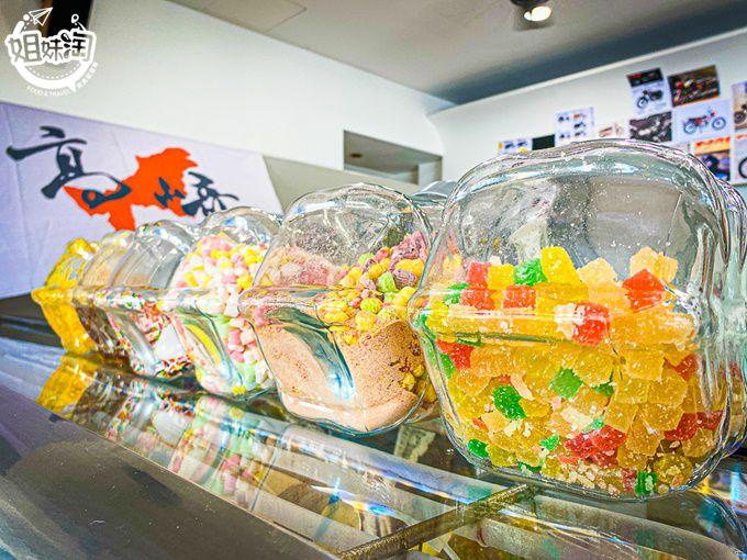 NanaIce娜娜艾斯冰室-新興區冰品甜食推薦