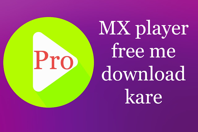 MX player pro अब free में download करें | ( step by step guide ), mx player pro download
