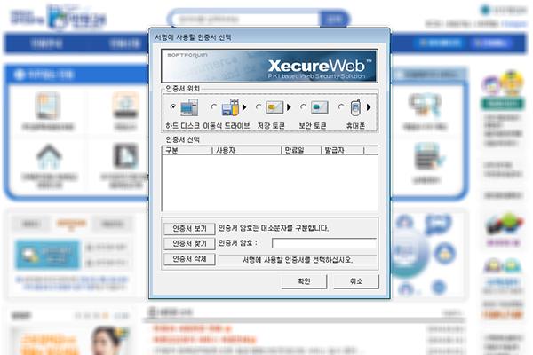이미지에 대체텍스트 속성이 없습니다; 파일명은 minwon24_1_600.jpg 입니다.