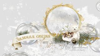 http://mirvdohnoveniy.blogspot.ru/2016/12/5.html