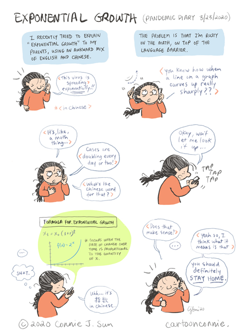 comics, pandemic, diary, humor, journal, illustration, communication, exponential growth, asian american, family, codeswitching, bilingual, chinese, english, connie sun, cartoonconnie