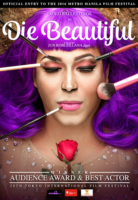 die beautiful review
