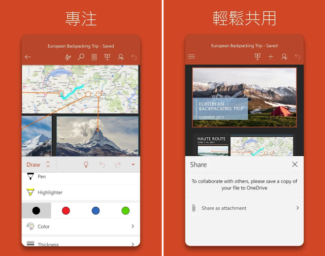 Microsoft PowerPoint App