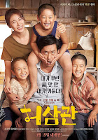 Film Heosamgwan maehyeolgi (2015) Full Movie