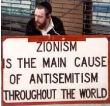 Racial Supremacy and the Zionist Exception