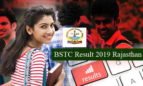 BSTC 2019 की सेकंड लिस्ट का इंतजार कर रहे अभ्यर्थियो के लिए बड़ी खुशखबरी....रिक्त 3 हजार सीटों पर जारी होंगी लिस्ट