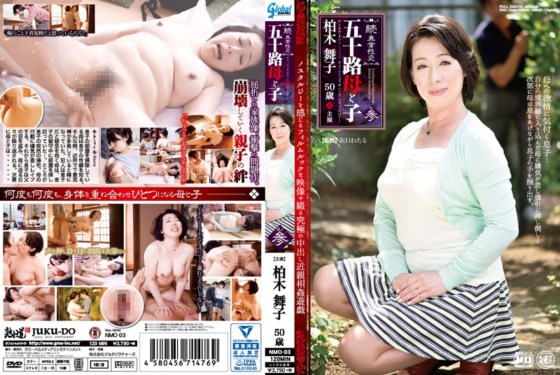 bokep jepang jav 240p 360p NMO-03 Age Fifty Mother And Child 其nosan Maiko Kashiwagi