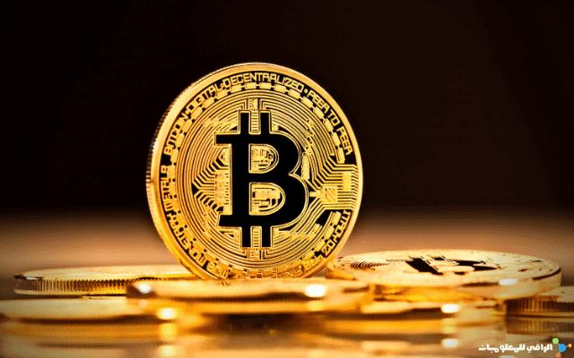 عملية البيتكوين - Bitcoin