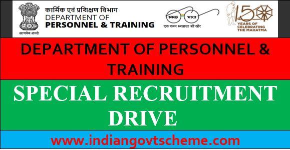 special+recruitment+drive