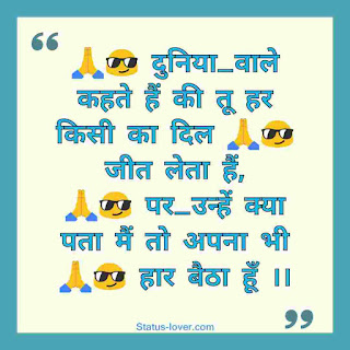 friendship attitude hindi status