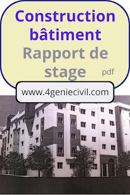 rapport de stage construction batiment, rapport de stage ouvrier génie civil batiment pdf, rapport de stage génie civil travaux publics,