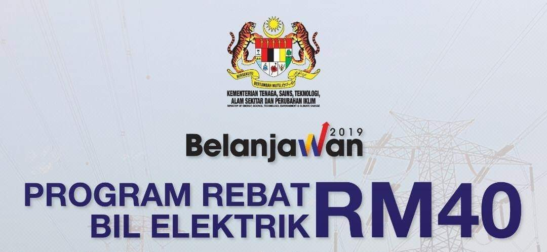 Semakan Rebat Bil Elektrik Rm40 Status Permohonan Spa