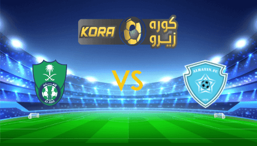 مشاهدة مباراة الأهلي والباطن بث مباشر اليوم 18-10-2020 الدوري السعودي