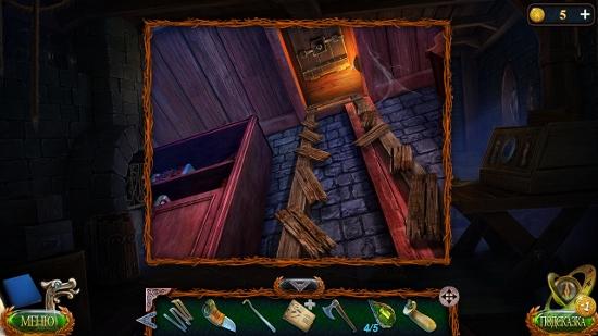 лестница сломалась в игре затерянные земли 4 скиталец бухта печали