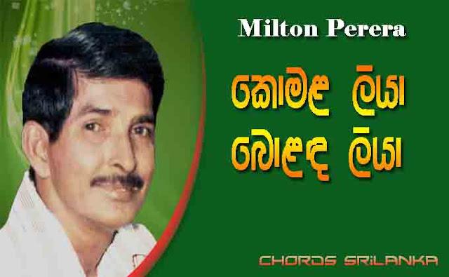 Milton Perera songs, Sikuruliya chord, Komala Liya chord, Sikuruliya chords, Komala Liya chords,