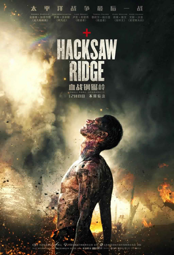 Hacksaw Ridge 2016 Dual Audio Org Hindi 480p Bluray 450mb 300mbplus