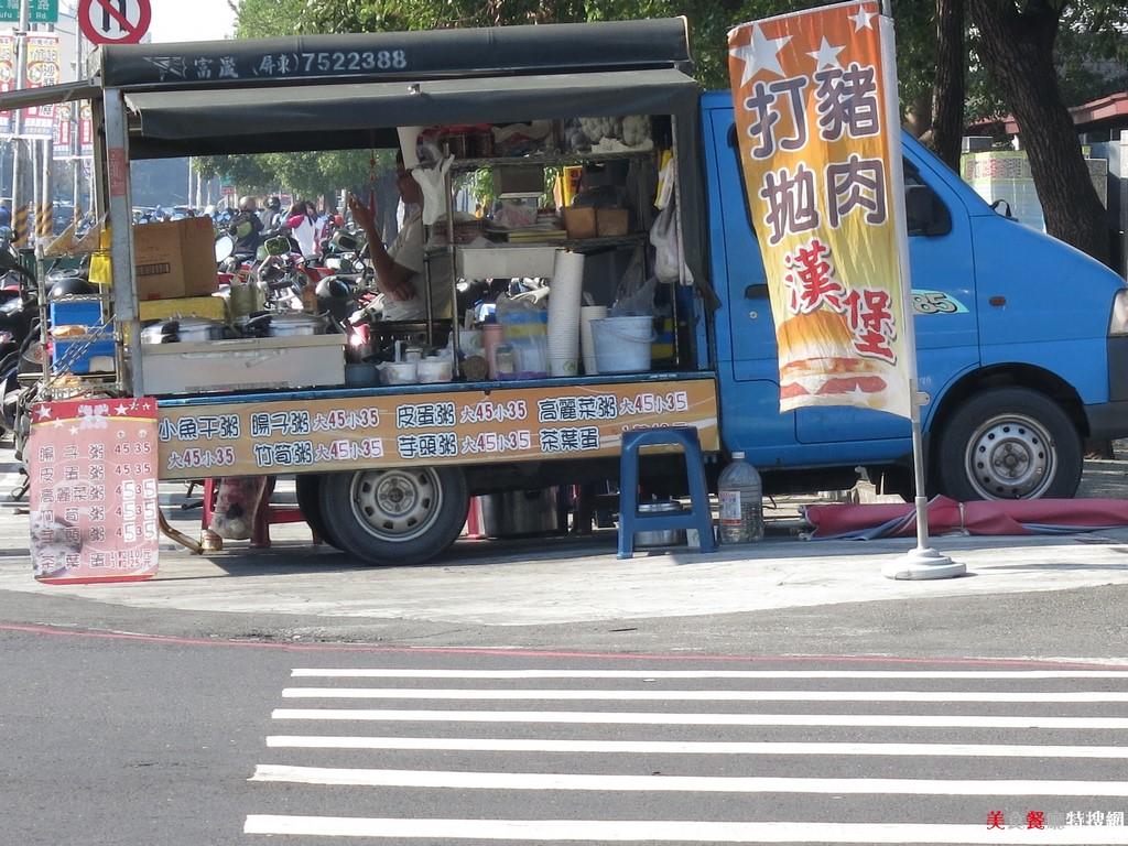 [南部] 高雄市鳳山區【阿如鹹粥】軟糯香滑料多豐盛  高CP值的銅板價