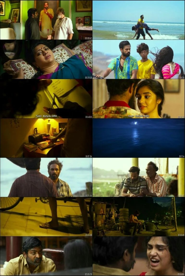 Uppena 2021  Tamil movie hindi dubbed download