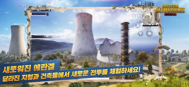 PUBG Update: PUBG Mobile KR version latest Update download from tap tap, step by step process
