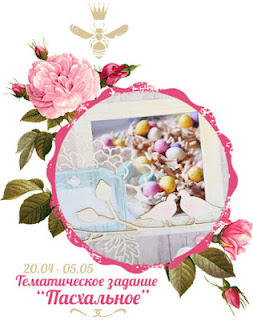 http://www.bee-shabby.ru/2016/04/blog-post_20.html