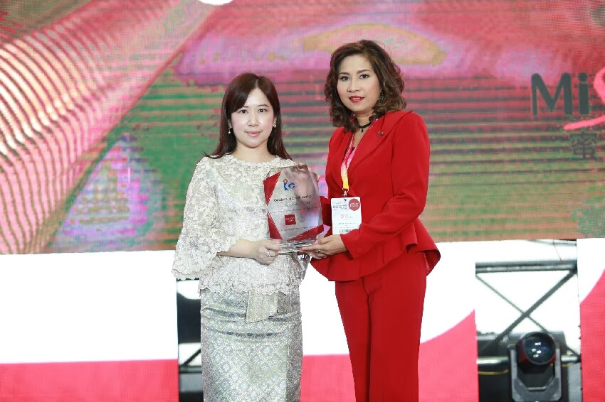 Pure Care BSC และ BSC Pearl of Siam จัดแสดงสินค้าในงาน China Beauty