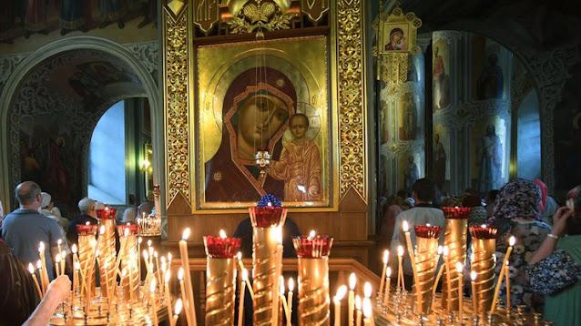 4 ноября — день Казанской иконы Богородицы: традиции, приметы дня и молитва перед иконой