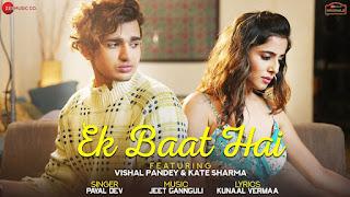 एक बात है Ek Baat Hai Lyrics in Hindi - Payal Dev