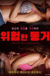 Dangerous Cohabitation (2020)