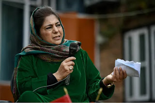 mahbooba-mufti-house-arrest