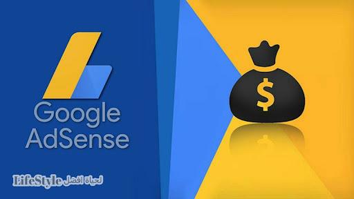 google adsense,زيادة ارباح جوجل ادسنس,زيادة ارباح ادسنس,جوجل ادسنس,زيادة ارباح اليوتيوب,الربح من جوجل ادسنس,كيفية زيادة ارباح ادسنس,زيادة ارباح ادسنس بطريقة شرعية,طريقه زيادة ارباح ادسنس,زيادة أرباحك في جوجل أدسنس,زيادة ارباح ادسنس يوتيوب,زيادة ارباح جوجل ادسنس 2021,كيفية زيادة ارباح جوجل ادسنس,طريقة زيادة ارباح جوجل ادسنس,ارباح ادسنس,رفع سعر النقرة على جوجل أدسنس,زيادة سعر نقرة ادسنس,جوجل أدسنس,ادسنس,زيادة ارباح ادسنس بلوجر,شرح زيادة ارباح ادسنس,مضاعفة ارباح ادسنس,كيفية زيادة أرباح جوجل أدسنس Google AdSense بطرق سهلة ومضمونة ,طريقة كيفية زيادة أرباح Google AdSense (7 نصائح سهلة),كيفية زيادة ارباح ادسنس,كيفية زيادة ارباح جوجل ادسنس,زيادة الرباح بطريقة شرعية,كيفية الربح من اليوتيوب,زيادة ارباح ادسنس,طريقه زيادة ارباح ادسنس,كيفية زيادة الارباح,طريقة سحرية لزيادة عدد الارباح,طريقة زيادة الربح من ادسنس,adsense,كيفية الربح من الانترنت,كيفية زيادة عدد المشاهدات والمشتركين,طريقة استلام ارباح ادسنس,زيادة ارباح 2019,زيادة ارباح أدسنس,زيادة ارباح ادسنس 2019,زيادة ارباح جوجل ادسنس,زيادة ارباح ادسنس يوتيوب