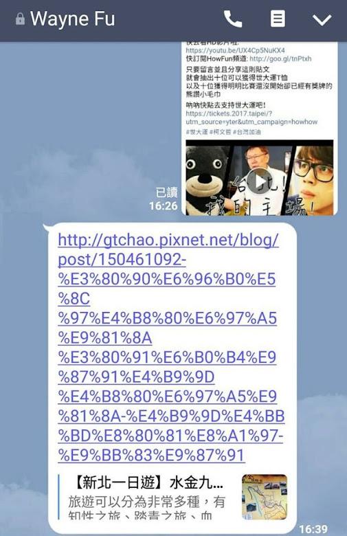 fb-share-to-line-6-分享到 Line 會遇到的問題整理﹍縮圖+影片+網址
