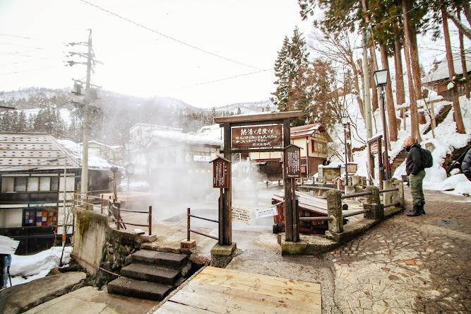 Nagano Nozawaonsen Village Japan