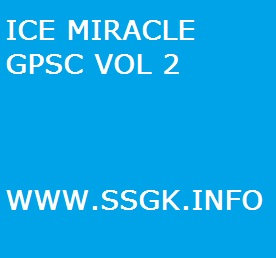 ICE MIRACLE GPSC VOL 2