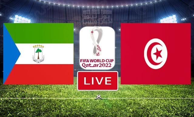 بث مباشر | مشاهدة مباراة المنتخب التونسي ضد منتخب غينيا الإستوائية في تصفيات المونديال قطر 2022
