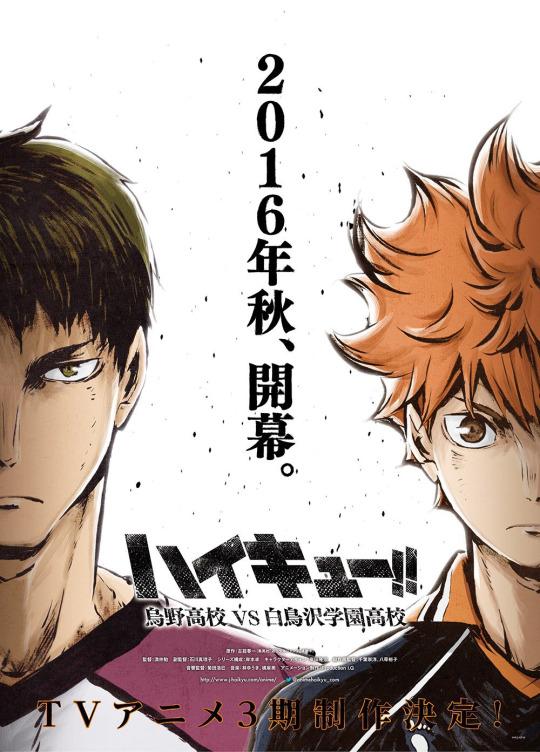 haikyuu poster season 3