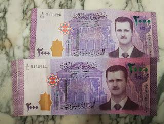 سعر صرف الليرة السورية أمام العملات الرئيسية الجمعة 17/1/2020