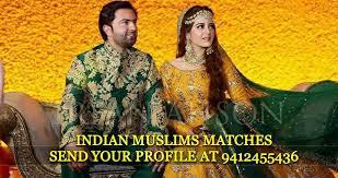 निकाह शादी वाट्सएप्प ग्रुप | nikah whatsapp group join link