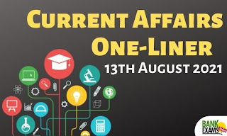 Current Affairs One-Liner: 13th August 2021