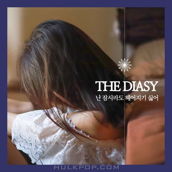 THE DAISY – I don't want to break up for a second – Single