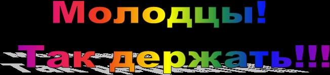 """5""""Е"""" класс """"Подсолнушки"""": апреля 2016"""