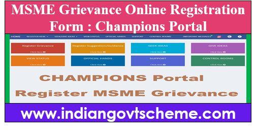 Grievance+Online+Registration