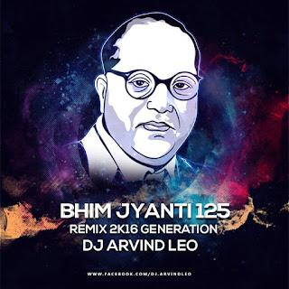 BHIM+JAYNTI+-+125+(+Remix+2K16+Generation+)+Dee+J+Arvind+Leo
