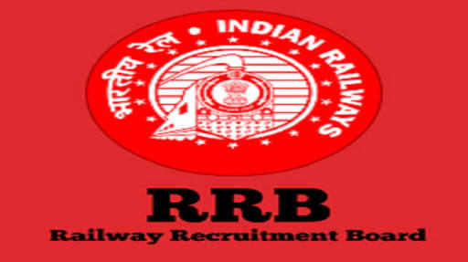 रेलवे ग्रुप डी परीक्षा: रेलवे छात्रों के लिए नई अपडेट, जानने के लिए क्लिक करें