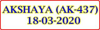 Akshaya (AK-437) 18-03-2020 Kerala Lottery Result