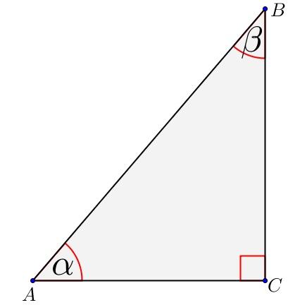 Belajar Perbandingan Trigonometri Menjadi Mudah Belajar Perbandingan Trigonometri Menjadi Mudah